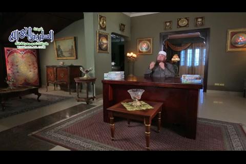 الحلقة30-الرقية-قصصالرسول
