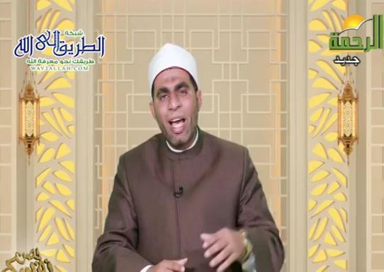 حفظ الجوارح سبيل النجاة 2 ( 9/5/2021 ) حصن نفسك