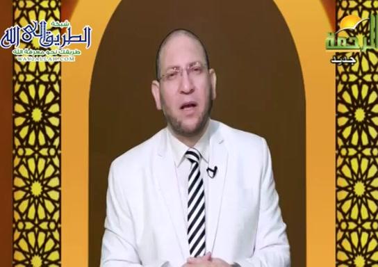 واخشوا يوما لا يجزى والد عن والده ( 9/5/2021 ) فيض الرحمن فى سورة لقمان
