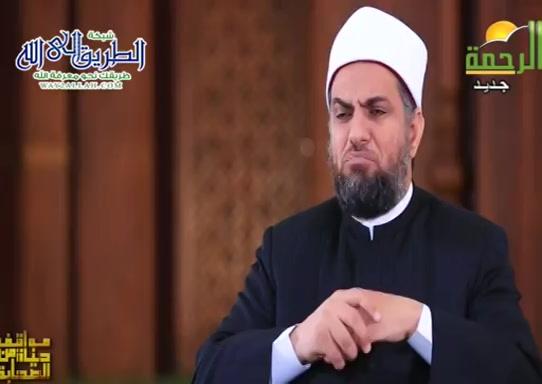 سيدنا ابو الدرداء ( 9/5/2021 ) مواقف من حياة الصحابة