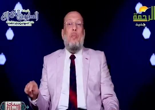 سماحة عمر عبد العزيز مع غير المسلمين ج 2( 9/5/2021 ) سماحة الاسلام