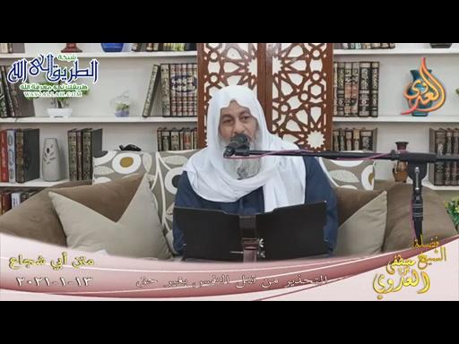 أبو شجاع التحذير من قتل النفس بغير حق - 13 1 2021
