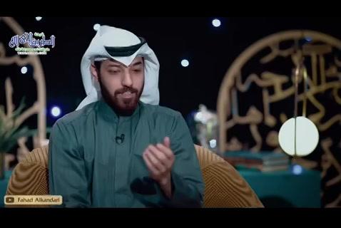وسام القرآن (الحلقة 19)