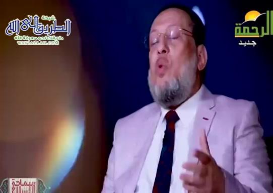 سماحة عمر عبد العزيز مع غير المسلمين ج 3 ( 10/5/2021 ) سماحة الاسلام