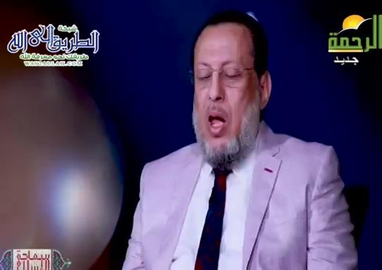 ومنسماحةالاسلامالدعاءلغيرالمسلمين(11/5/2021)سماحةالاسلام