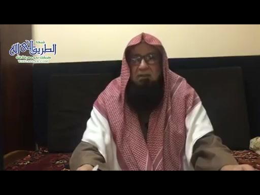 الديّان -  التبيان لمعاني أسماء الرحمن