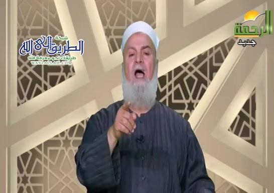 لمنالعيدياسادة(10/5/2021)نصيحةلوجهالله