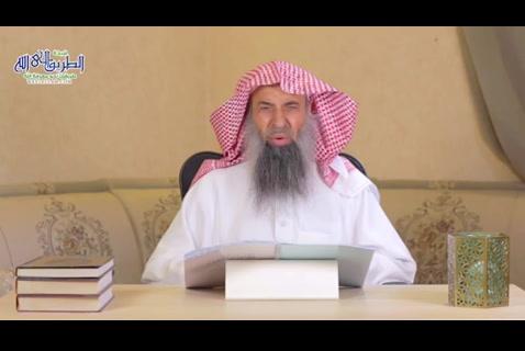 المجلس الثامن- شرح كتاب مقاصد الصوم للإمام العز بن عبدالسلام