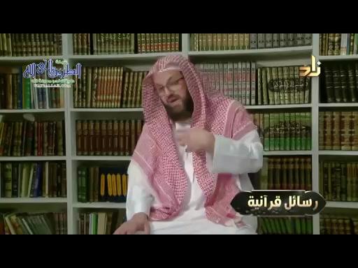 برنامج رسائل قرآنية  15  رسالة من سورة قريش