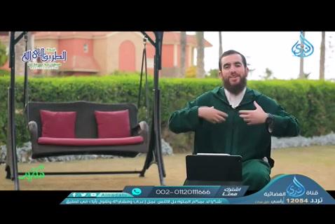 الحلقة27-النصيحة-مكارم