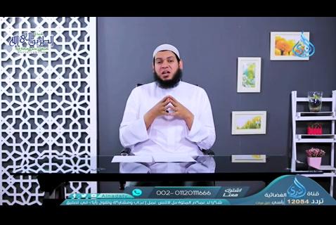 الحلقة19-زينبرضىاللهعنهافىبيتالنبوة-أمهاتالمؤمنين