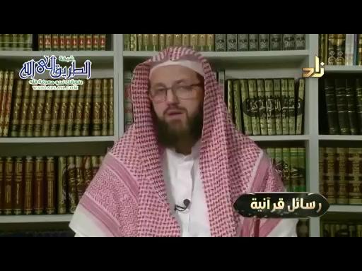 رسائل قرآنية _ 16 _ رسالة من سورة الماعون