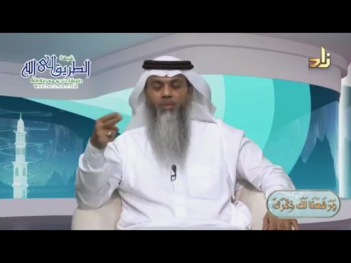 برنامج ورفعنا لك ذكرك _ 24 _ ذرية عبد المطلب