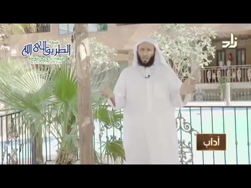 أدب المسلم مع القرآن_ برنامج آداب _ 24