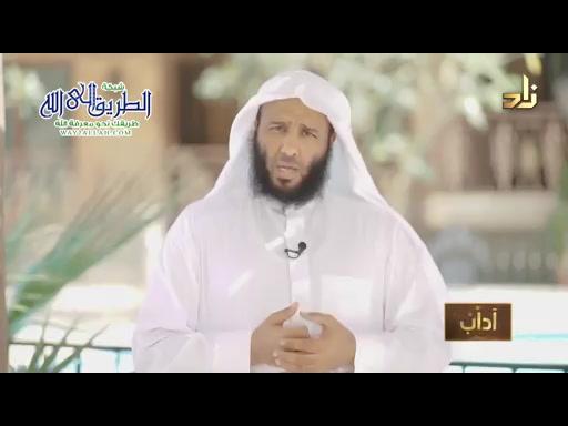 أدب المسجد _ برنامج آداب _ 25