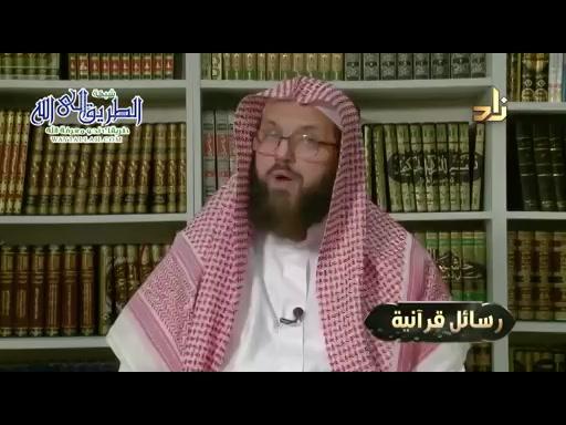 برنامج رسائل قرآنية _ 20_  رسالة من سورة المسد