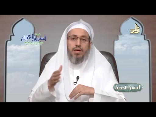 قصة بني إسرائيل (3)  برنامج أحسن الحديث  26