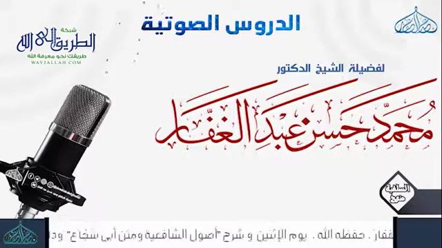 صحيحمسلم-كتابالتوبة-بابفضلدوامالذكروالفكرفىأمورالآخرة11-3-201