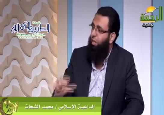 ما هو مفهوم البركة فى الاسلام ( 13/5/2021 ) فرحة العيد
