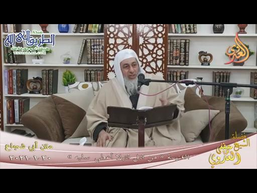 أبو شجاع الغنيمة ـ من قتل قتيلا فله سلبه - 20 1 2021