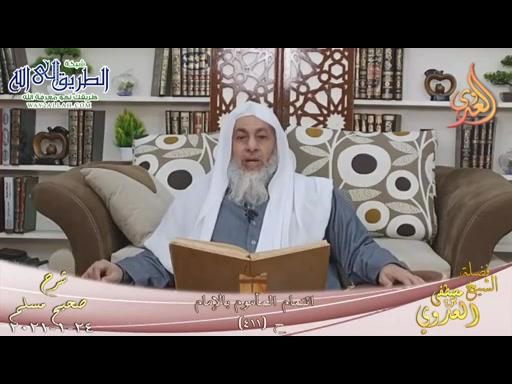 شرحصحيحمسلم-220-ائتمامالمأمومبالإمامح-411-2412021