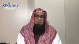 الغالب -التبيان لمعاني أسماء الرحمن
