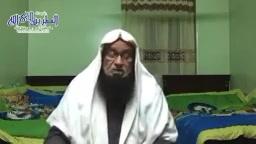الصمد - التبيان لمعاني أسماء الرحمن