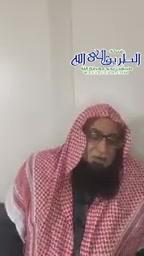 القريب - التبيان لمعاني أسماء  الرحمن