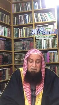 الواسع - التبيان لمعاني أسماء  الرحمن