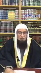 الودود - التبيان لمعاني أسماء  الرحمن