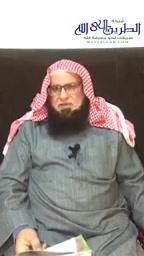 الوكيل - التبيان لمعاني أسماء  الرحمن