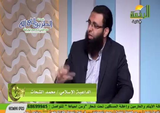ماهومفهومالبركةفىالاسلام(13/5/2021)فرحةالعيد