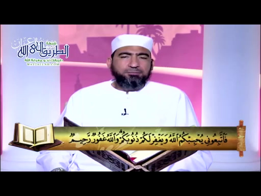 سورةالعمران(15/4/2021)المصحفالمعلم