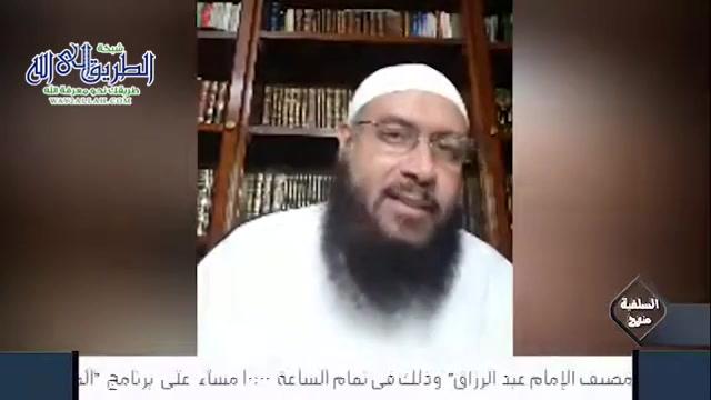العقيدةالطحاوية2792020