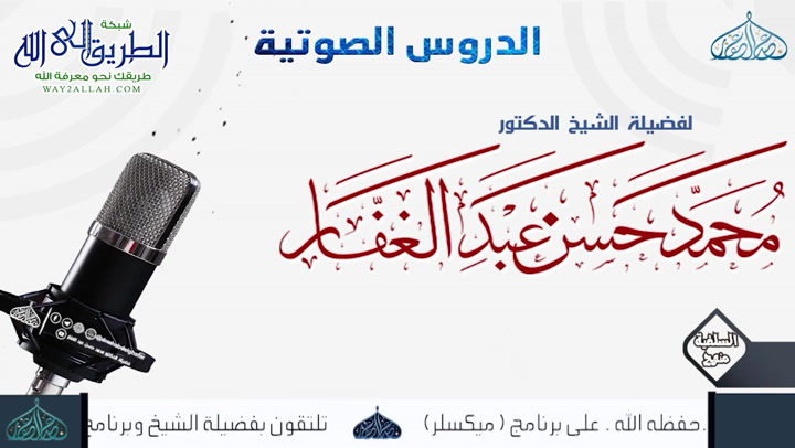 صحيحمسلم-كتابالذكروالدعاءوالتوبةوالاستغفار-باببيانأنهيستجابللداعىمالميعجل5-2-2012