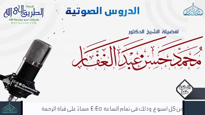 صحيح مسلم - كتاب الزهد والرقائق - باب الصَّدَقَةُ فِي الْمَسَاكِينِ 7-10-2012