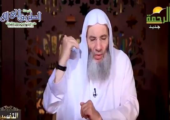 اللقاء 253 تفسير الايه -16-17-18- سورة ال عمران ( 20/6/2021 ) التفسير