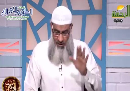 مجاوزةالحدفىالدعاء(18/6/2021)اقتربتالساعه