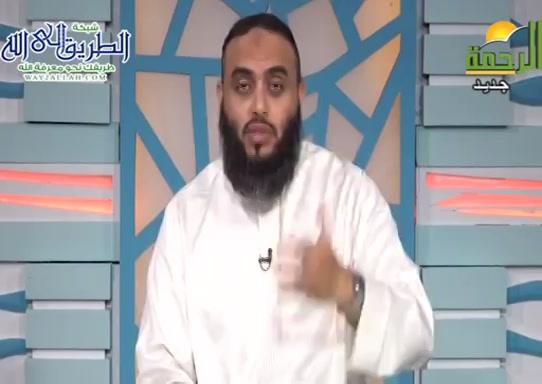 روائع243-عشانخاطرالاولاد(20/6/2021)روائعابنالقيم
