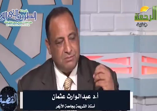 سب الدين ( 22/6/2021 ) القضيه