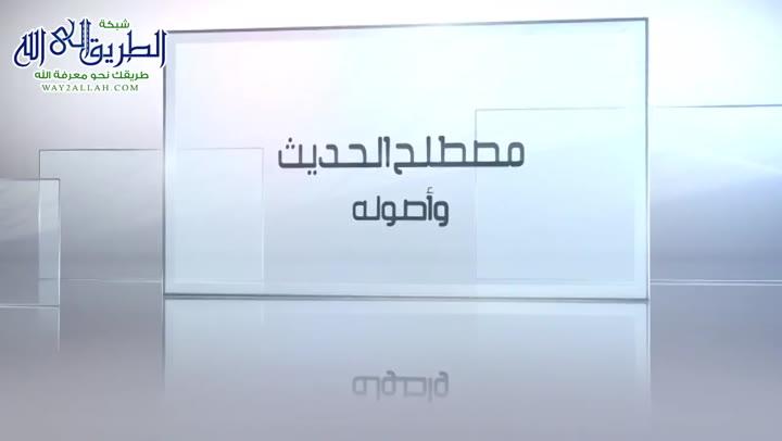 صحيح المسلم - كتاب الفتن وأشراط الساعة - باب فى الفتنة تموج كموج البحر 6/3/2011