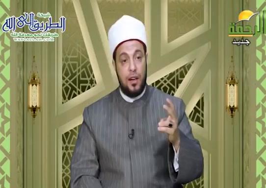 الاحسان كما تحدث عنها القران ( 24/6/2021 ) فى رحاب القران