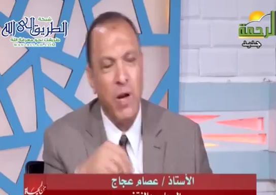 مقاسمة المطلقه طليقها ثروته بعد الطلاق ( 24/6/2021 ) من الحياة - حلقات خاصة مع عمر الحنبلي