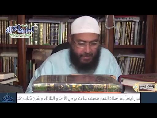 فقه المعاملات المالية المعاصرة 18 10 2019