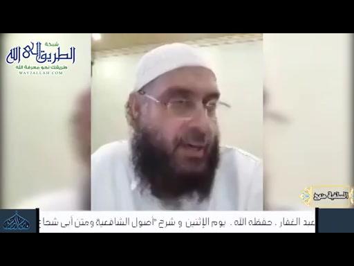 محاضرة فقه المعاملات المالية المعاصرة 1-11-2019