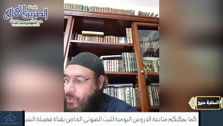 ثلاثيات المشرح - ثلاثيات مسند الإمام أحمد للسفارينىسند 19 12 2019