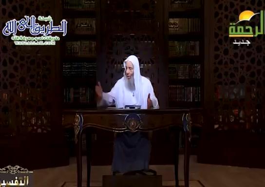 اللقاء254تفسيرالايه-20-21-22-سورةالعمران(27/6/2021)التفسير