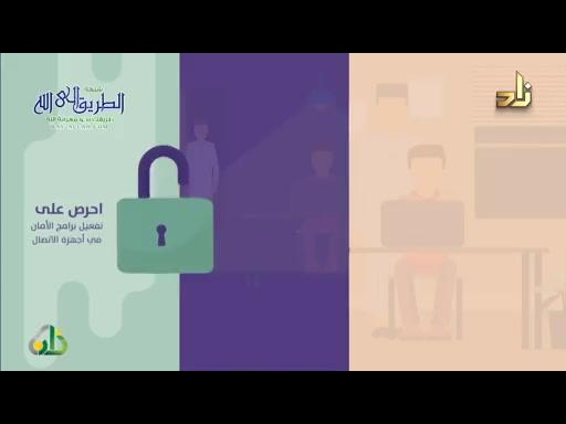 التربيةفىظلالعالمالجديد-اسسالتربيه-الحلقة106