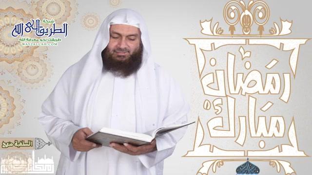 عمدة الأحكام كتاب الصيام - باب الصوم فى السفر وغيره 1/7/2006