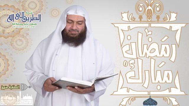 عمدة الأحكام كتاب الصيام - مقدمة كتاب الصيام 24/7/2006